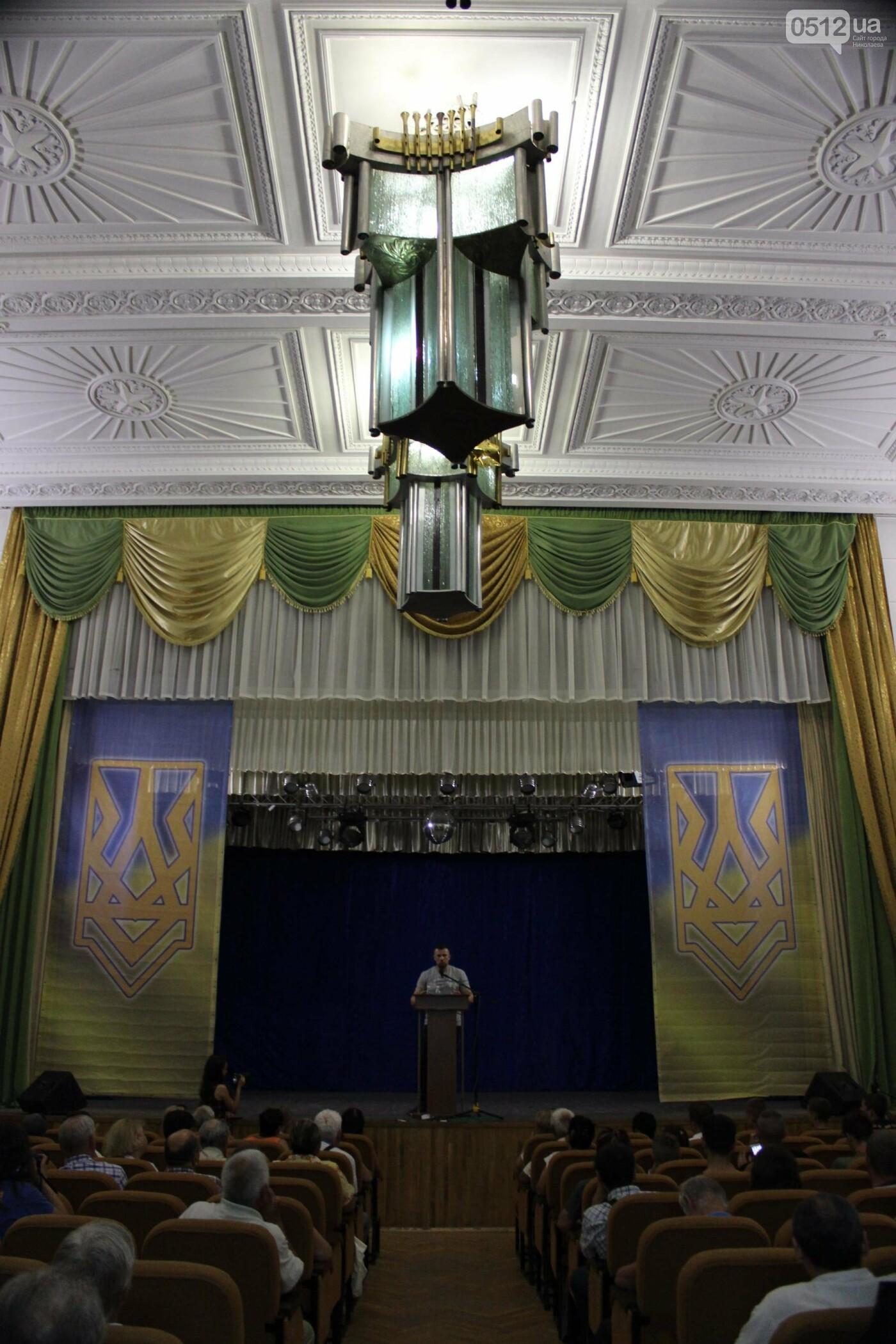 "В Николаеве глава ""Нацкорпуса"" выступил в зале с коммунистическими звездами, - ФОТО, ВИДЕО , фото-3"
