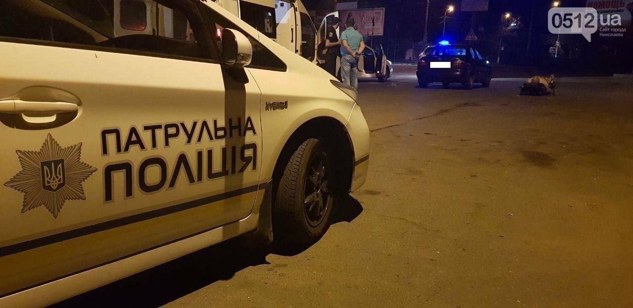 На Николаевщине мужчина получил пулю за то, что обидел девушку, - ВИДЕО, ФОТО, фото-5