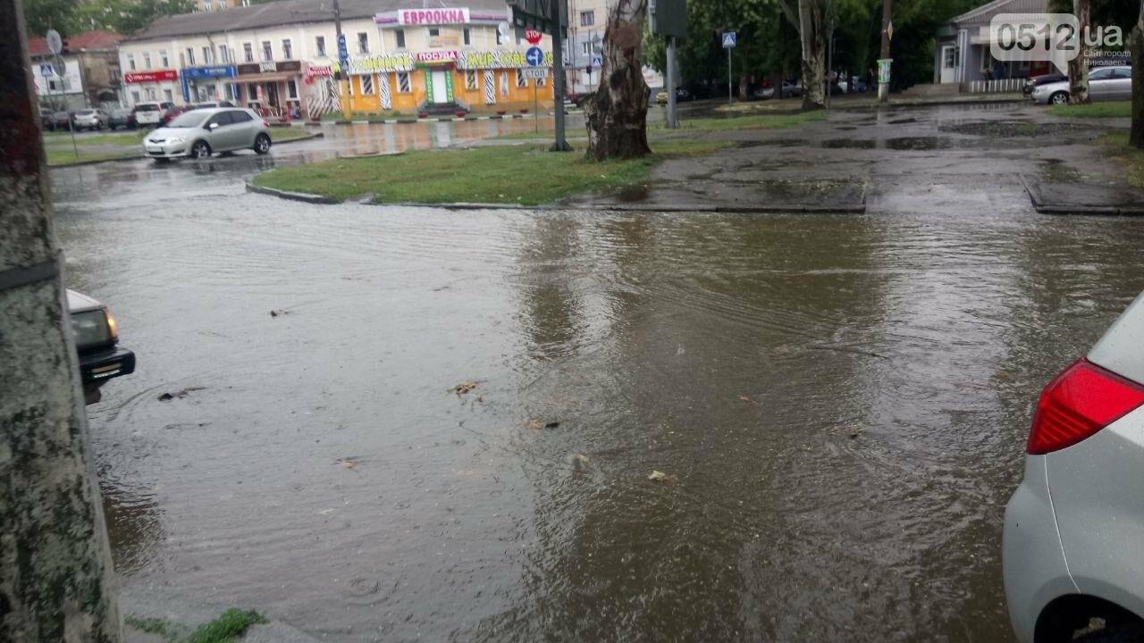 В Николаеве затопило проспект, - ФОТО, ВИДЕО , фото-1