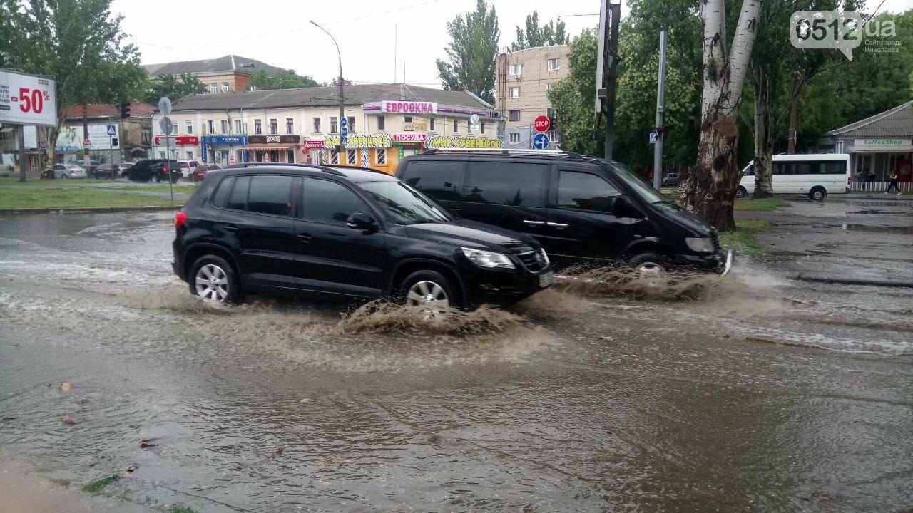 В Николаеве затопило проспект, - ФОТО, ВИДЕО , фото-2