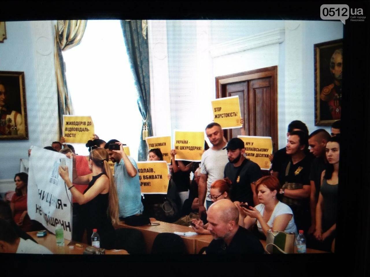 ТРАНСЛЯЦИЯ: в Николаеве начала работу внеочередная сессия городского совета, фото-1