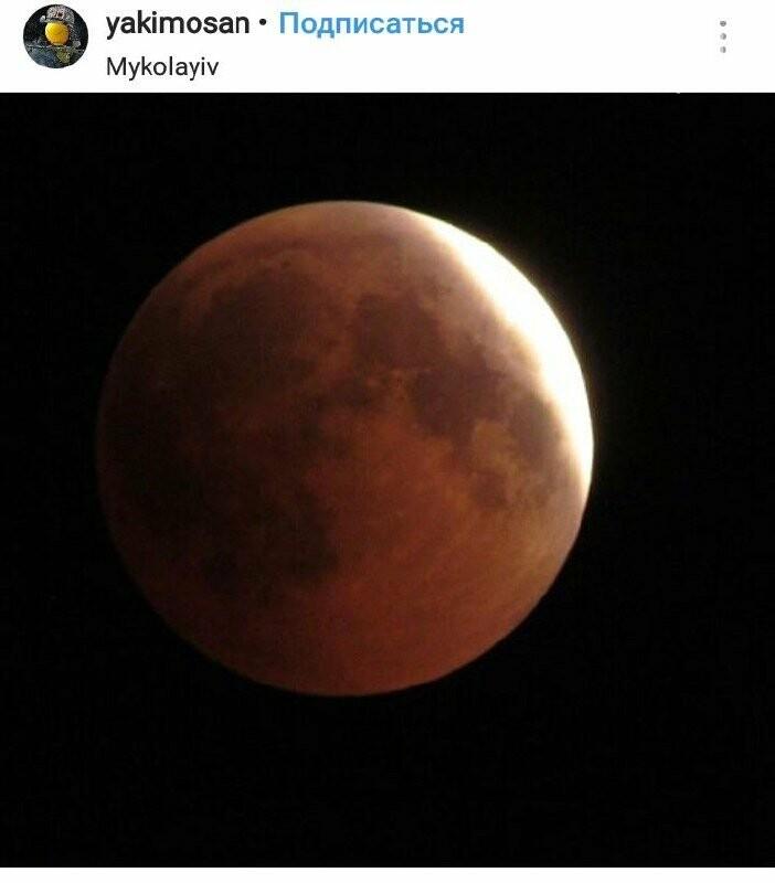 50 оттенков луны или ТОП фото затмения с Instagram, - ФОТО, фото-2
