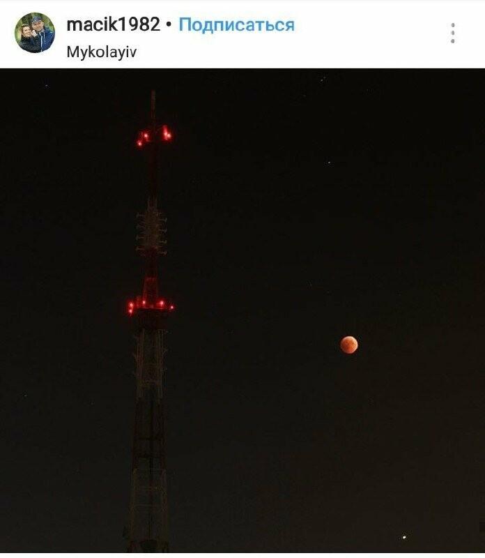 50 оттенков луны или ТОП фото затмения с Instagram, - ФОТО, фото-3