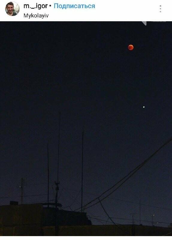 50 оттенков луны или ТОП фото затмения с Instagram, - ФОТО, фото-7