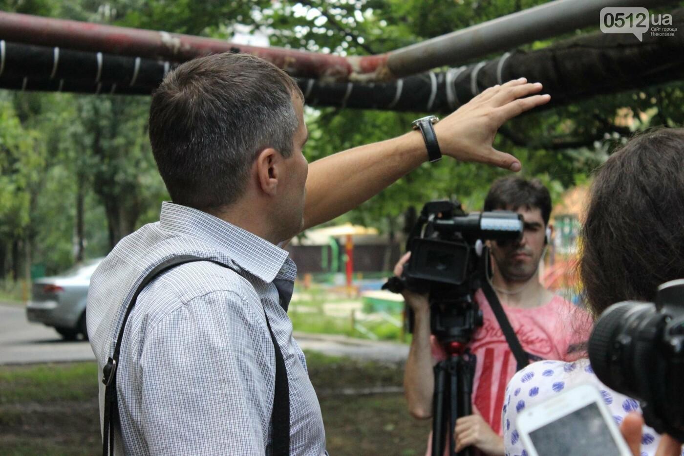«Николаевоблтеплоэнерго» показало имущество предприятия, которое планирует списать, - ФОТО, фото-7