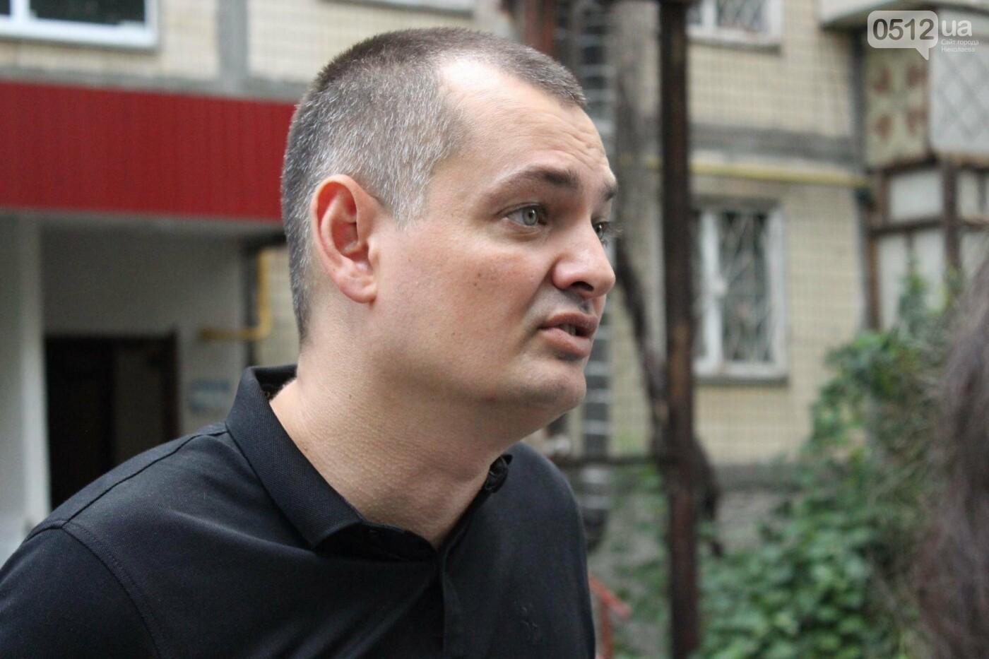 «Николаевоблтеплоэнерго» показало имущество предприятия, которое планирует списать, - ФОТО, фото-13