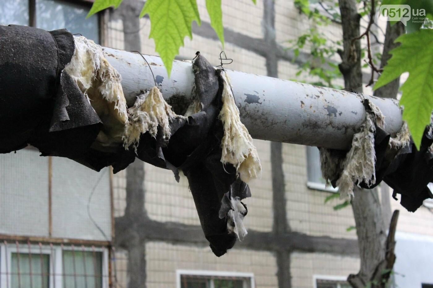 «Николаевоблтеплоэнерго» показало имущество предприятия, которое планирует списать, - ФОТО, фото-11