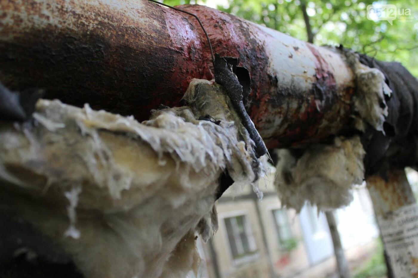 «Николаевоблтеплоэнерго» показало имущество предприятия, которое планирует списать, - ФОТО, фото-12