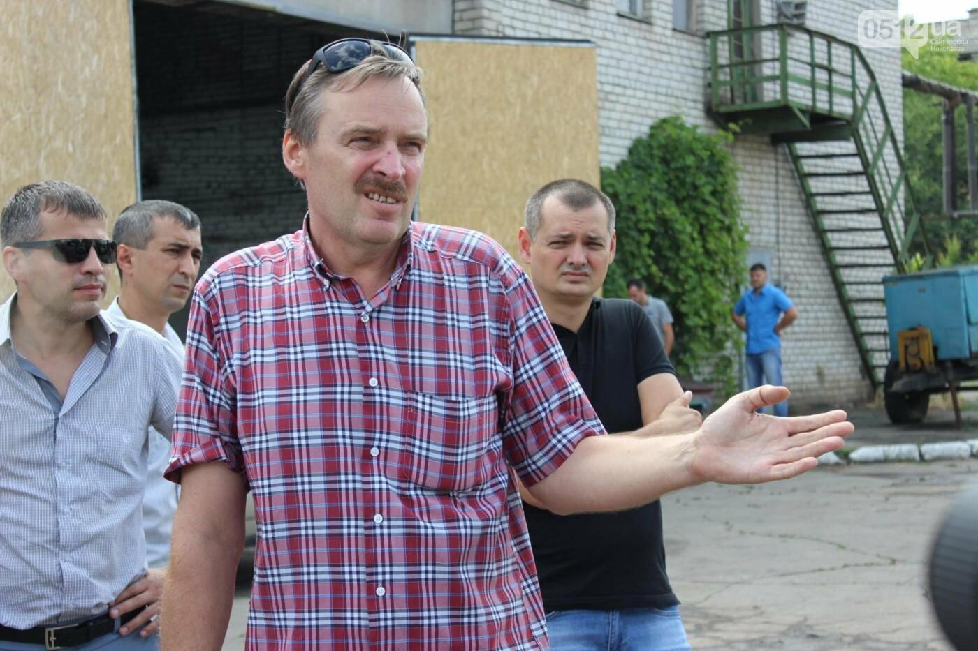 «Николаевоблтеплоэнерго» показало имущество предприятия, которое планирует списать, - ФОТО, фото-10