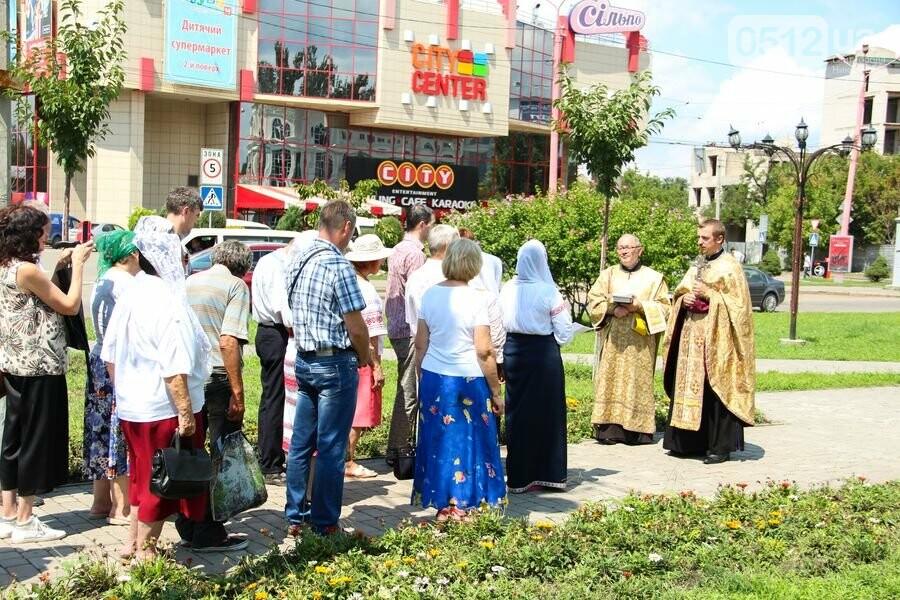 Николаевцы провели литургию и молебен в честь 1030-летия крещения Киевской Руси, - ФОТО, фото-6