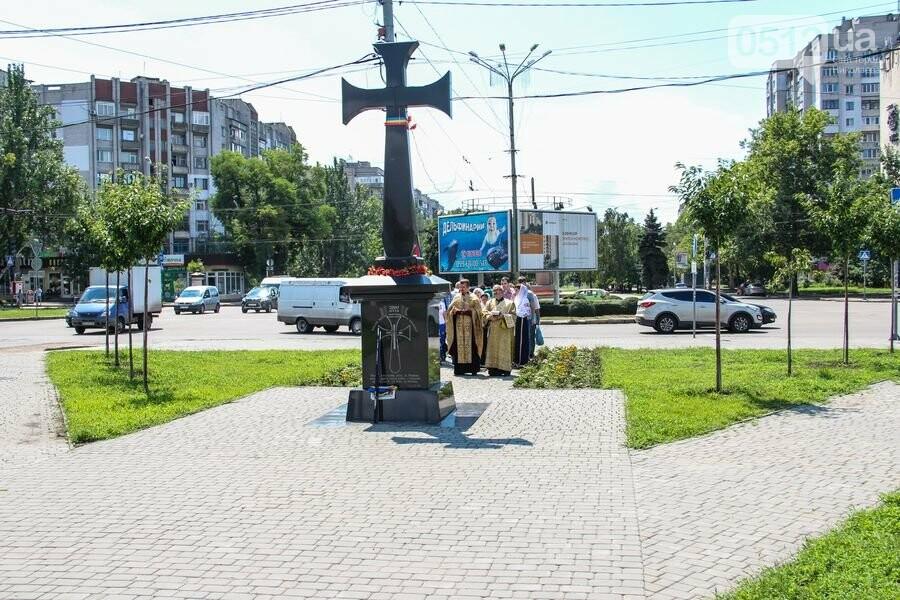 Николаевцы провели литургию и молебен в честь 1030-летия крещения Киевской Руси, - ФОТО, фото-3