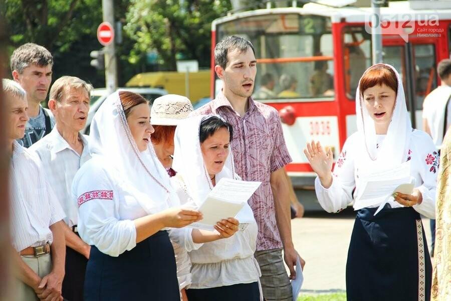 Николаевцы провели литургию и молебен в честь 1030-летия крещения Киевской Руси, - ФОТО, фото-5