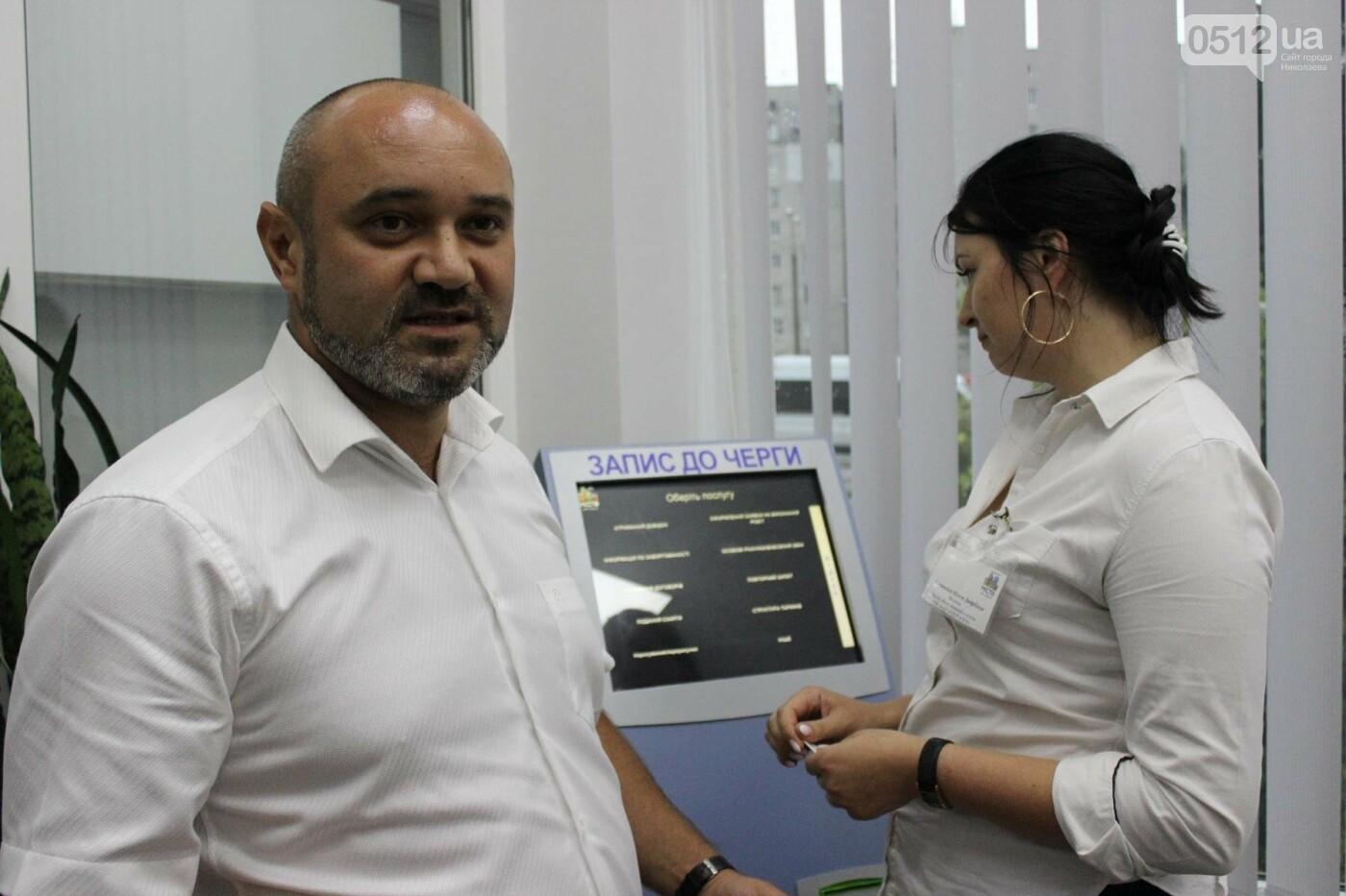 Компания, победившая на обслуживание ряда домов Николаева, презентовала свою работу в Запорожье, - ФОТО, ВИДЕО, фото-15