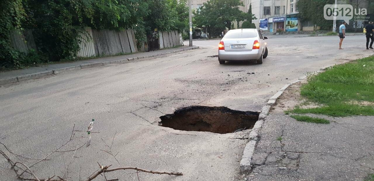 В центре Николаева провалился асфальт, - ФОТО, ВИДЕО, фото-1