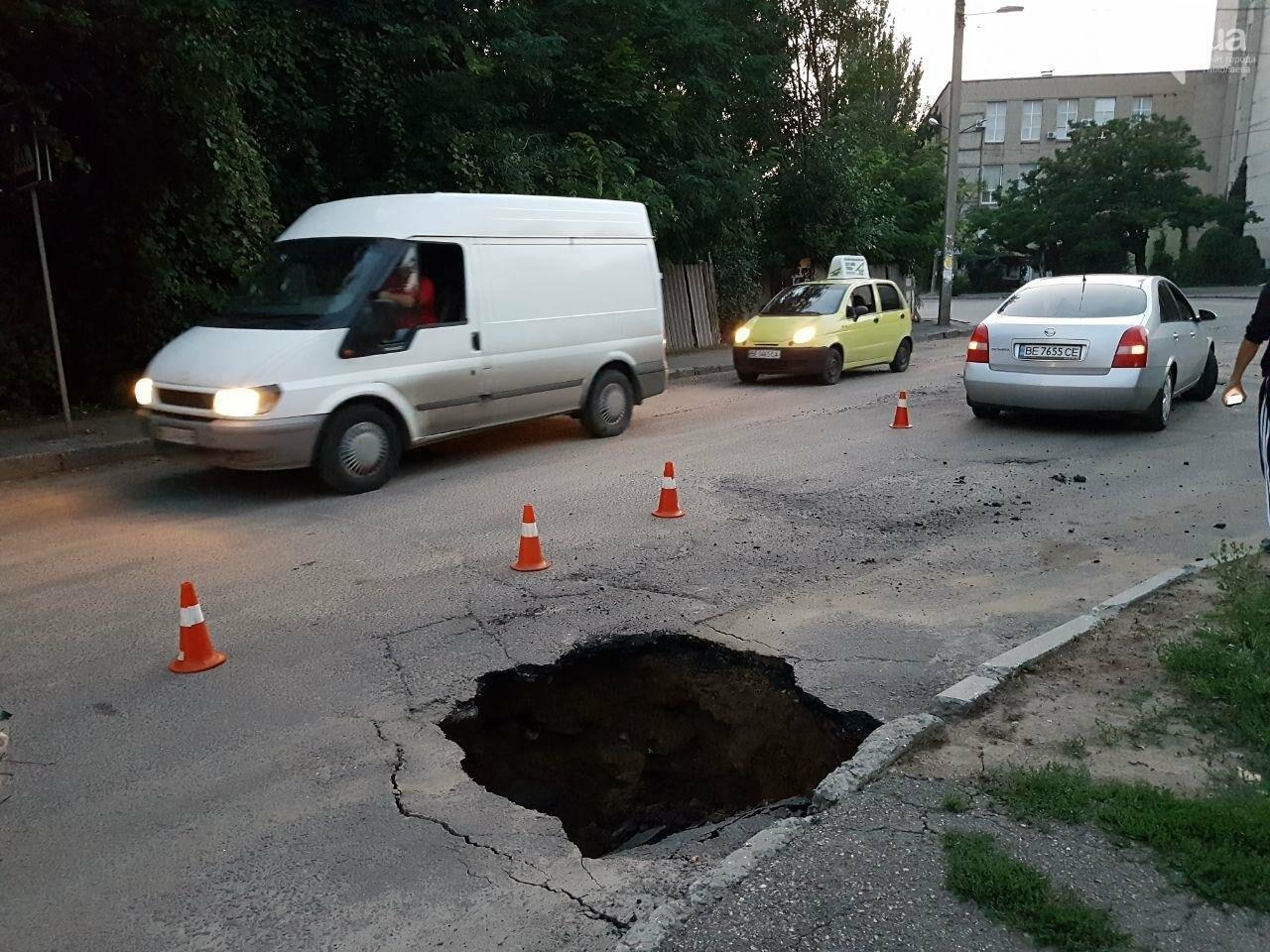 В центре Николаева провалился асфальт, - ФОТО, ВИДЕО, фото-4