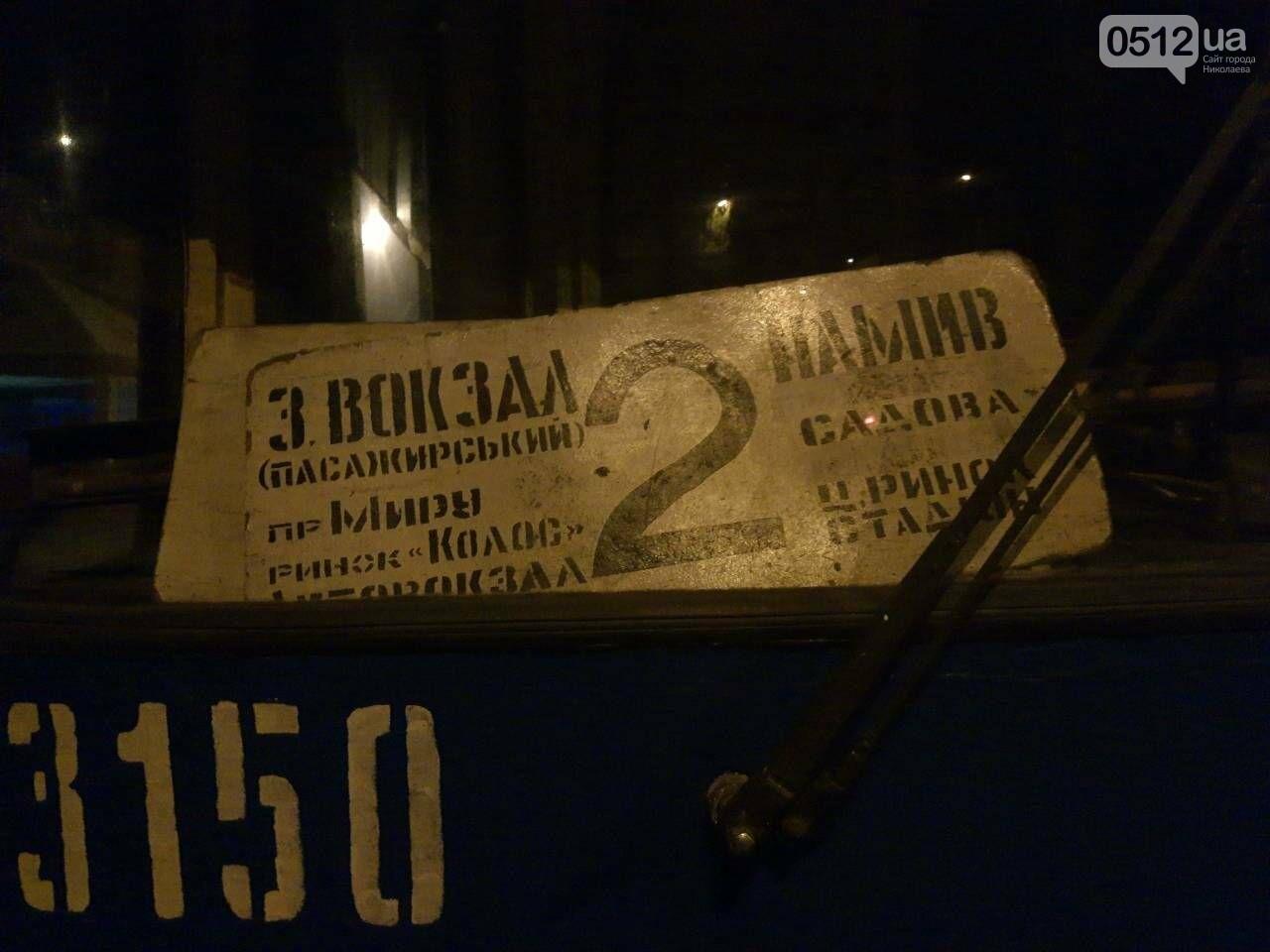 В Николаеве водитель троллейбуса №2 захлопнул двери и чуть не переехал ребенка, - ФОТО, фото-4