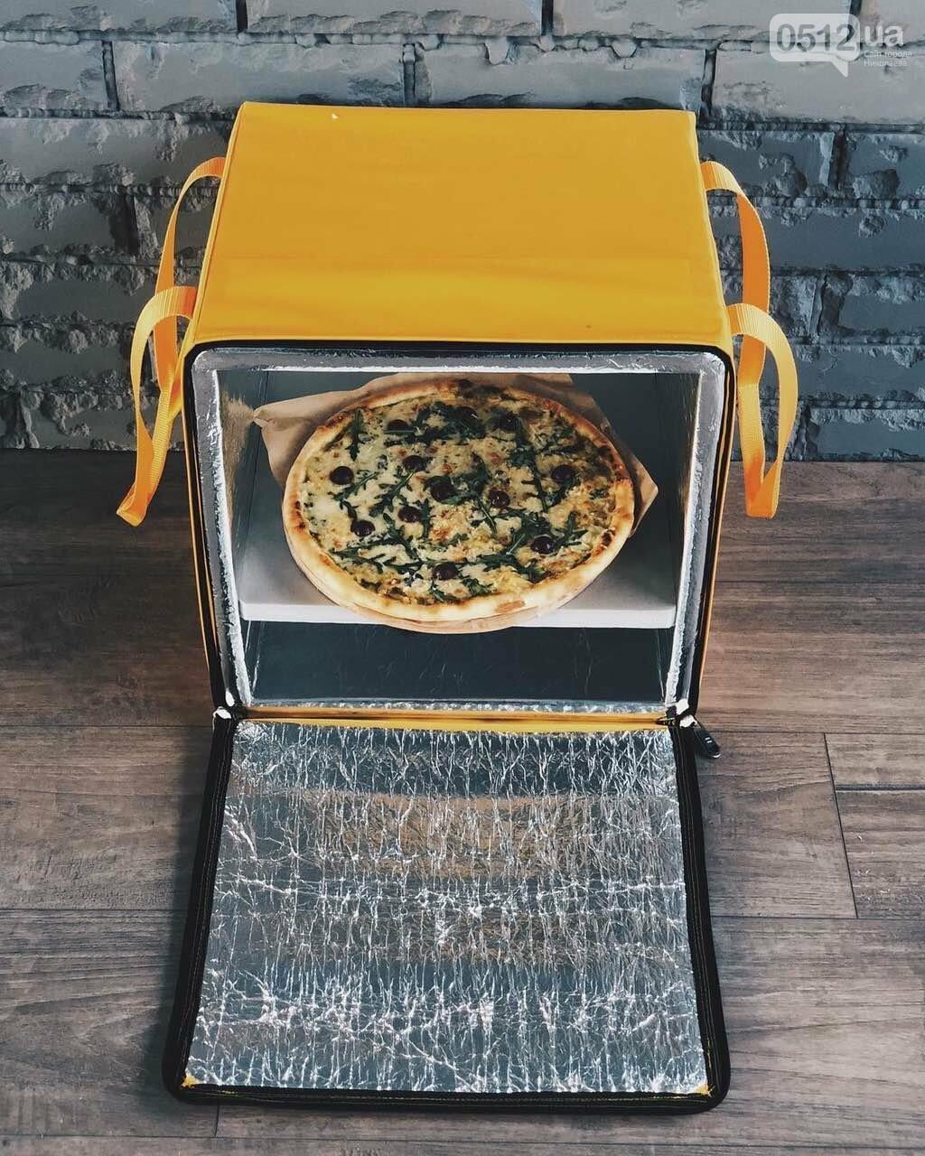 Суши Тайм Пицца