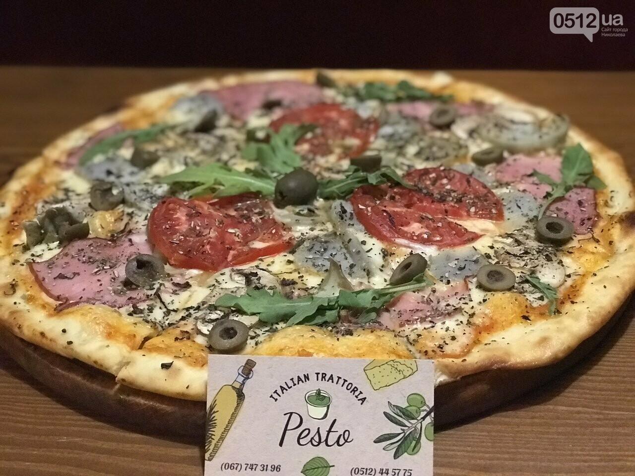 Траттория «Pesto»