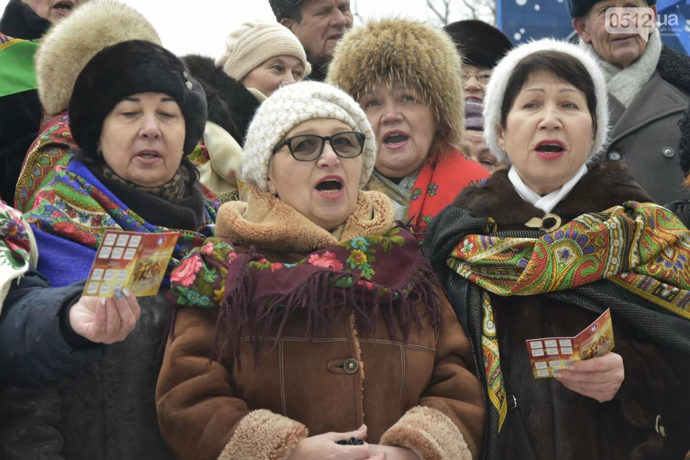 """Николаевцы со всей Украиной одновременно пели колядку """"Нова радість стала"""", - ФОТО, фото-1"""