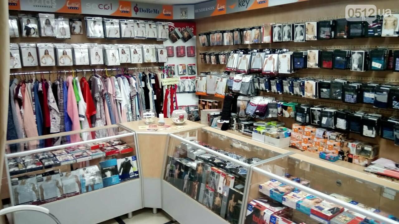 Магазин нижнего белья Line