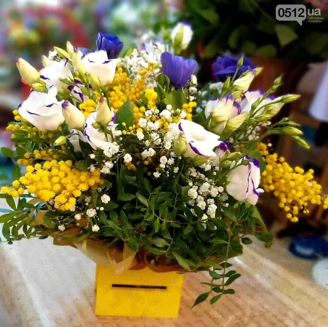 Цветочный магазин «Орхидея»
