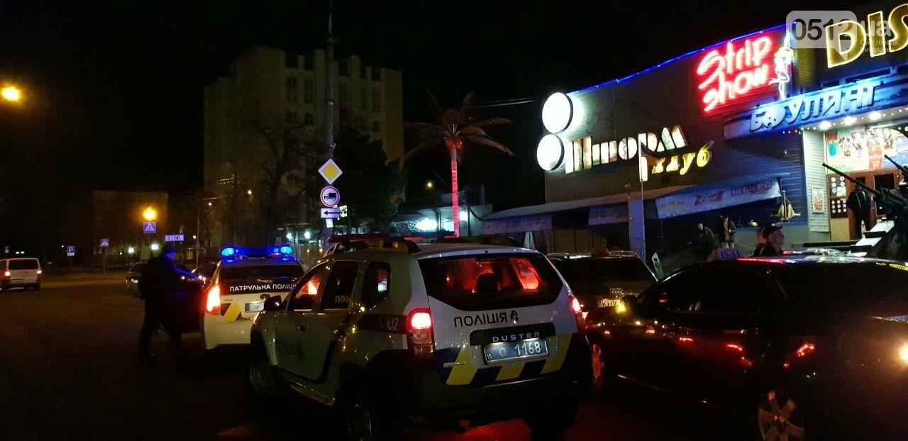 Ночью в Николаеве у ночного клуба развязалась драка: пришлось вмешаться полиции, - ФОТО, ВИДЕО, фото-7