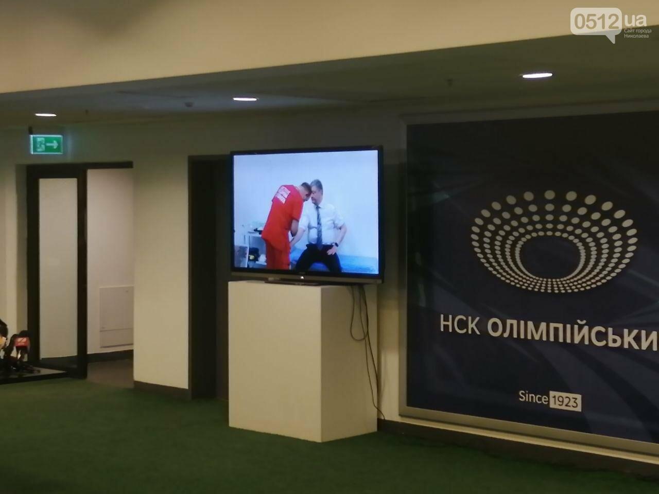ВНСК «Олимпийский» прокомментировали объявление Зеленского одебатах сПорошенко