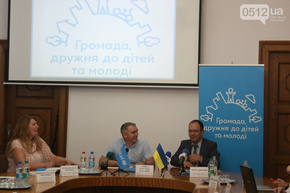 В Николаеве подписали Меморандум о взаимодействии с программой в поддержку молодежи, - ФОТО, фото-16