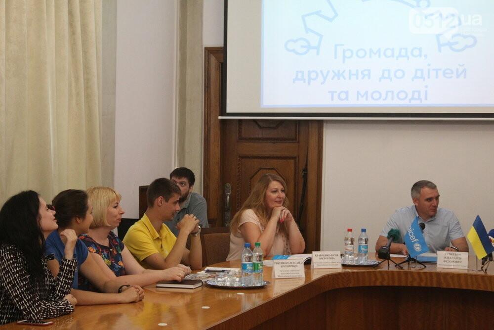 В Николаеве подписали Меморандум о взаимодействии с программой в поддержку молодежи, - ФОТО, фото-15