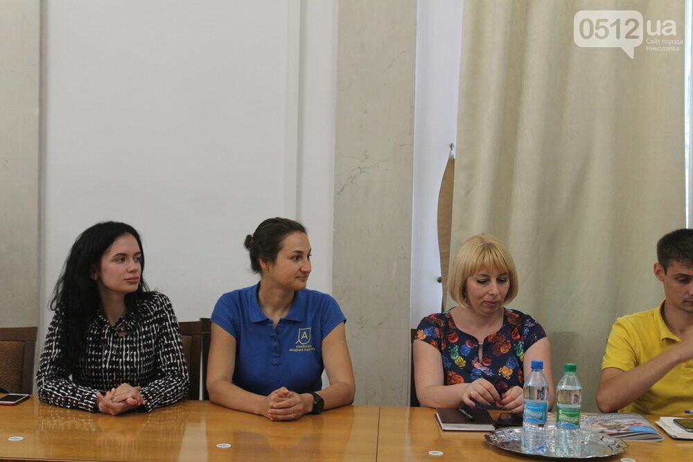В Николаеве подписали Меморандум о взаимодействии с программой в поддержку молодежи, - ФОТО, фото-11
