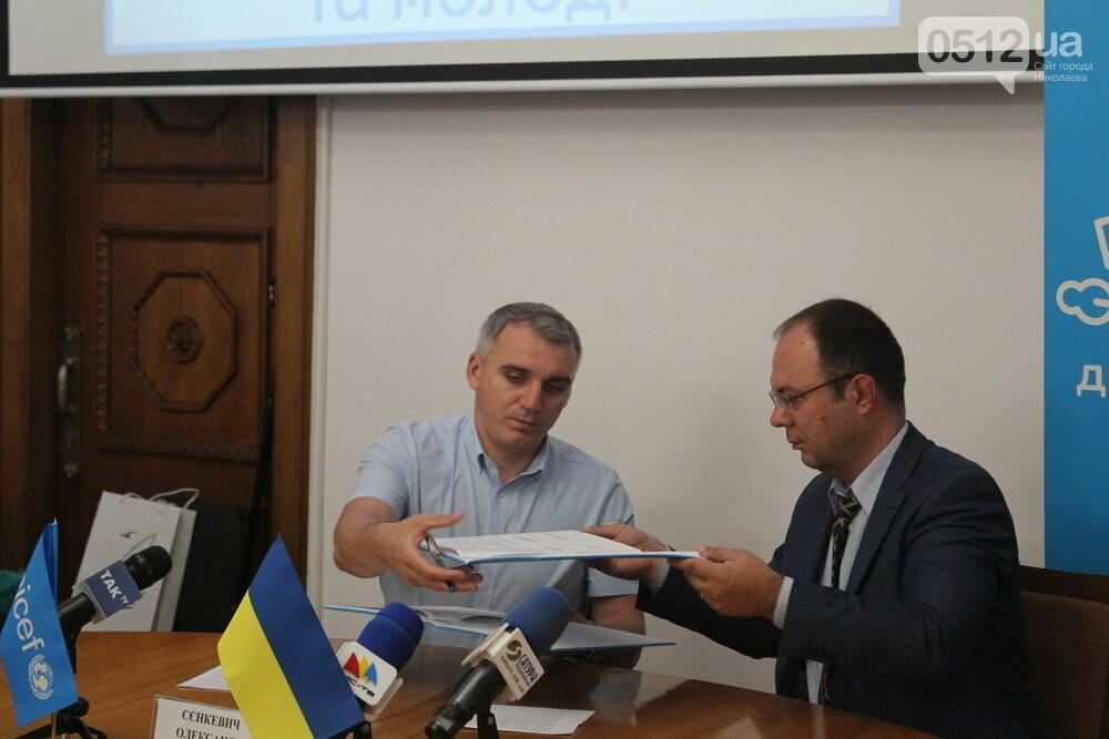 В Николаеве подписали Меморандум о взаимодействии с программой в поддержку молодежи, - ФОТО, фото-5