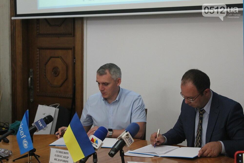 В Николаеве подписали Меморандум о взаимодействии с программой в поддержку молодежи, - ФОТО, фото-4
