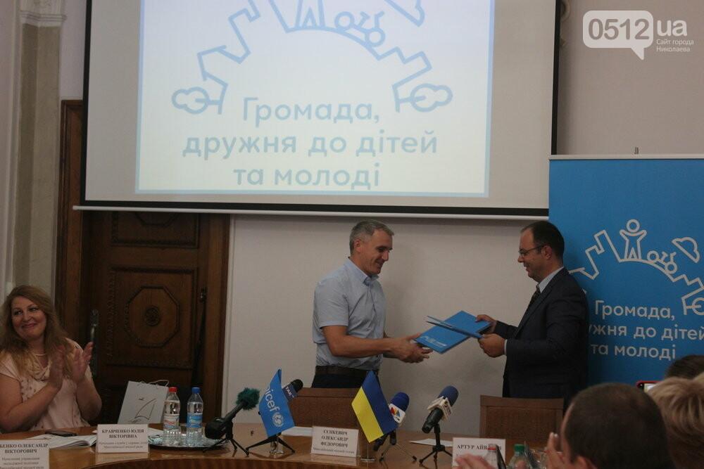 В Николаеве подписали Меморандум о взаимодействии с программой в поддержку молодежи, - ФОТО, фото-3