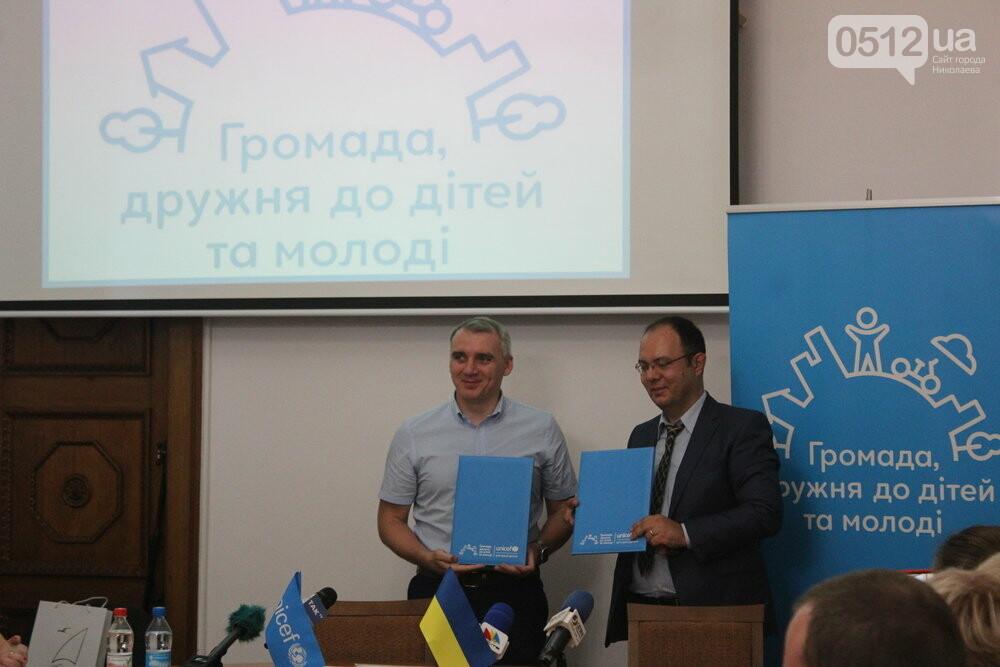 В Николаеве подписали Меморандум о взаимодействии с программой в поддержку молодежи, - ФОТО, фото-2