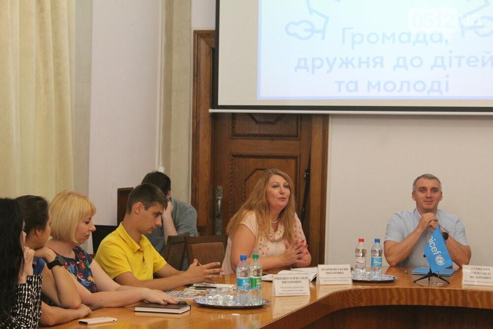 В Николаеве подписали Меморандум о взаимодействии с программой в поддержку молодежи, - ФОТО, фото-7
