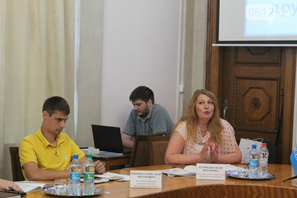 В Николаеве подписали Меморандум о взаимодействии с программой в поддержку молодежи, - ФОТО, фото-6