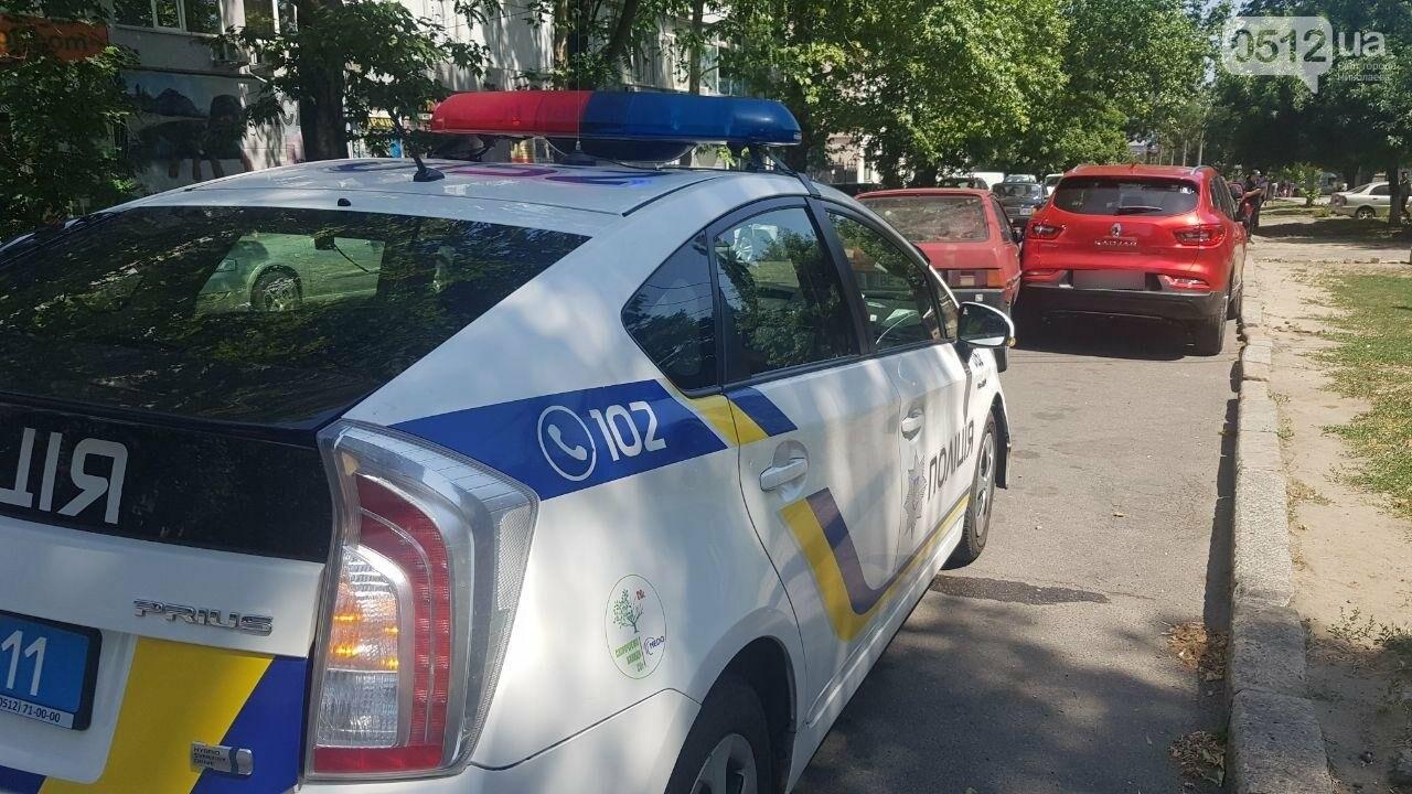 Возле николаевского ОДК столкнулись три автомобиля, - ФОТО, ВИДЕО, фото-1