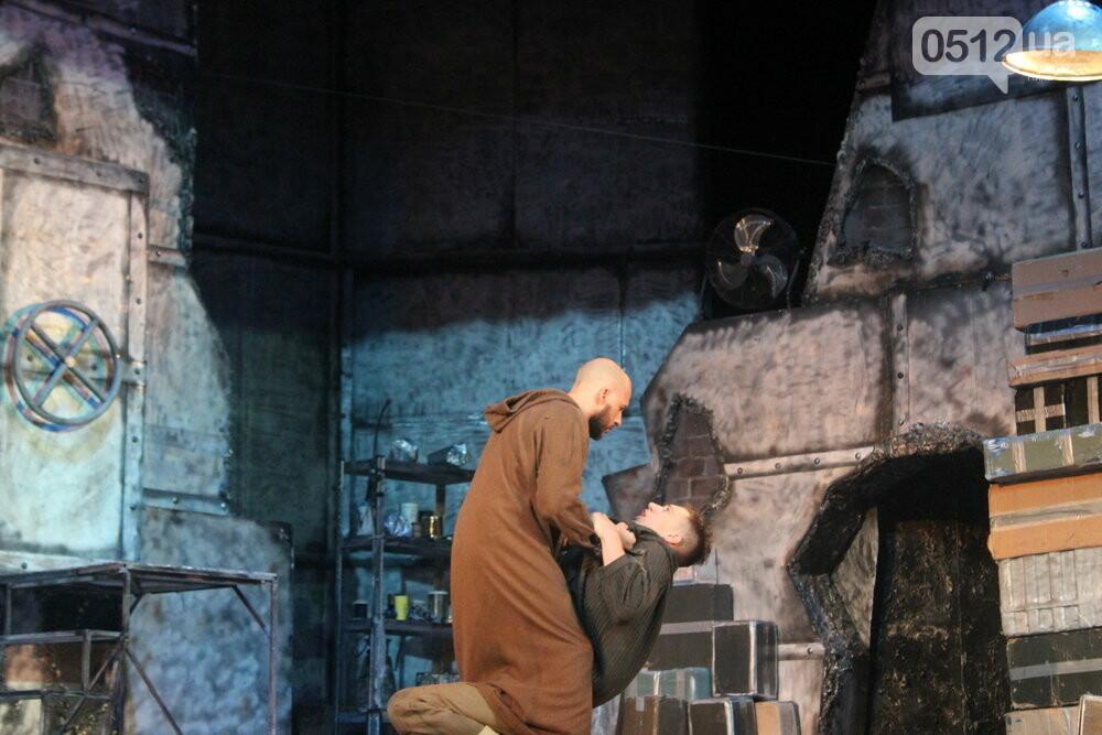 """На сцене русдрама днепровские гости показали спектакль """"Забыть Герострата"""", - ФОТО, фото-6"""