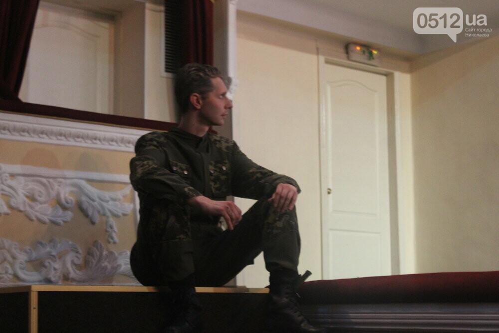"""На сцене русдрама днепровские гости показали спектакль """"Забыть Герострата"""", - ФОТО, фото-5"""