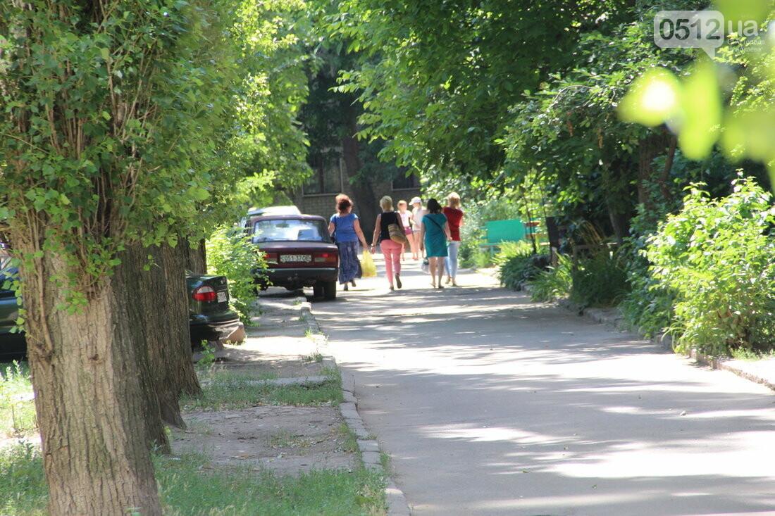 Отсутствие отопления, кучи мусора и мёртвые голуби: почему жильцы одного из домов Николаева решили уйти от МДЛ, - ФОТО, фото-15