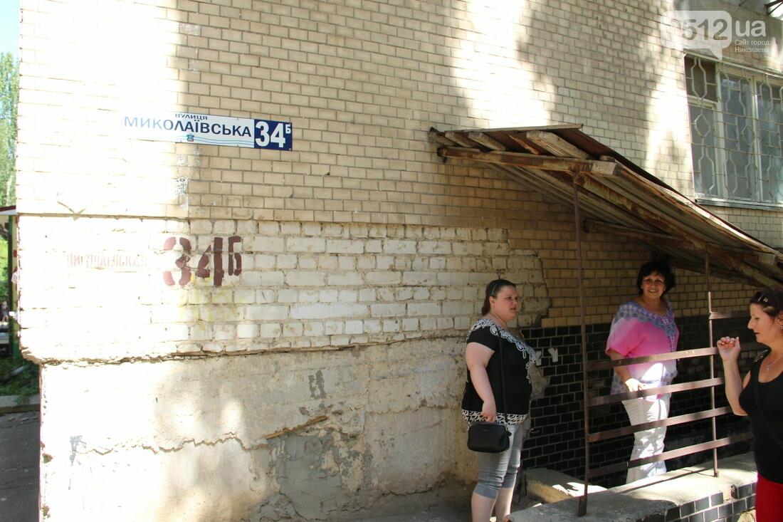 Отсутствие отопления, кучи мусора и мёртвые голуби: почему жильцы одного из домов Николаева решили уйти от МДЛ, - ФОТО, фото-2