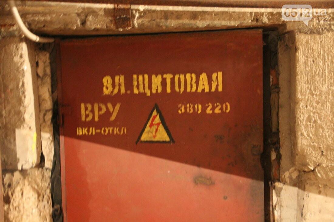 Отсутствие отопления, кучи мусора и мёртвые голуби: почему жильцы одного из домов Николаева решили уйти от МДЛ, - ФОТО, фото-12