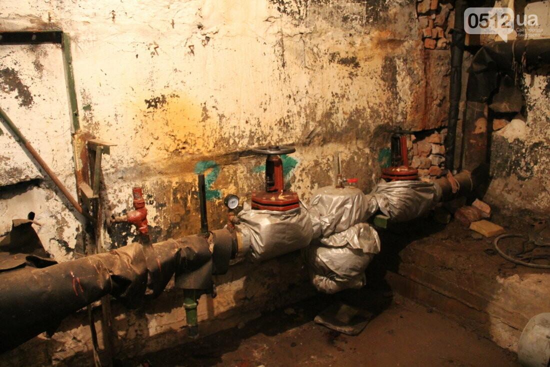 Отсутствие отопления, кучи мусора и мёртвые голуби: почему жильцы одного из домов Николаева решили уйти от МДЛ, - ФОТО, фото-21