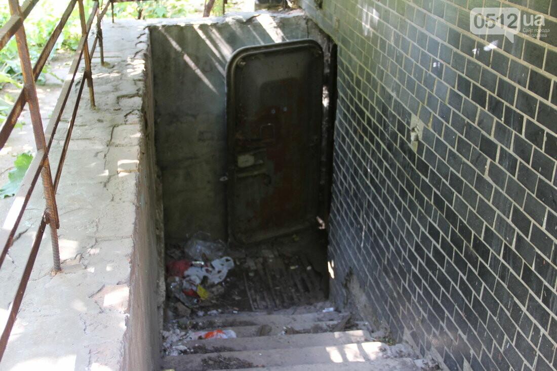 Отсутствие отопления, кучи мусора и мёртвые голуби: почему жильцы одного из домов Николаева решили уйти от МДЛ, - ФОТО, фото-27