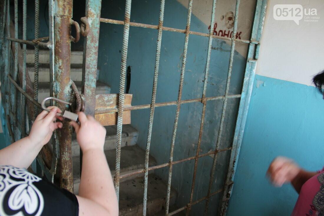 Отсутствие отопления, кучи мусора и мёртвые голуби: почему жильцы одного из домов Николаева решили уйти от МДЛ, - ФОТО, фото-28