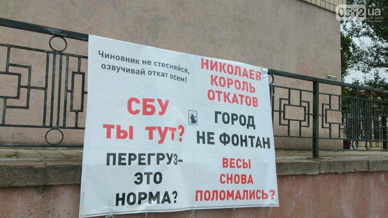 В Николаеве автомобили перекрыли Адмиральскую и требуют отремонтировать дороги, - ФОТО, ВИДЕО, фото-4