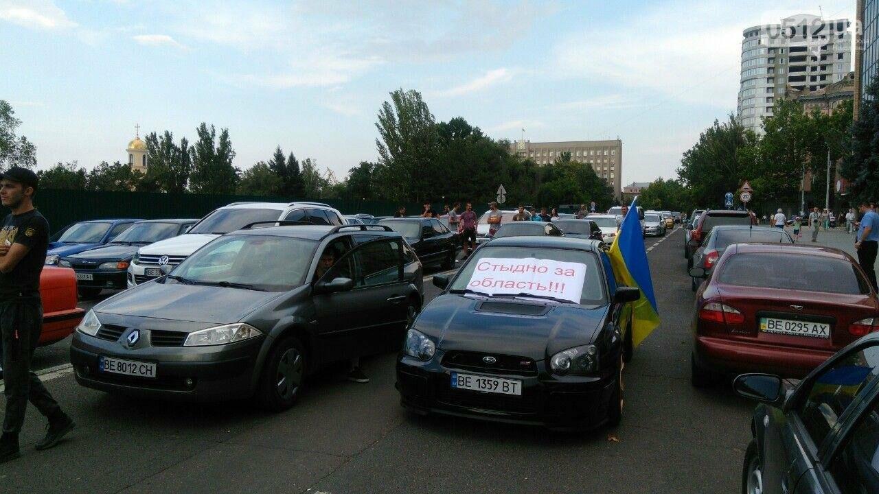 В Николаеве автомобили перекрыли Адмиральскую и требуют отремонтировать дороги, - ФОТО, ВИДЕО, фото-5