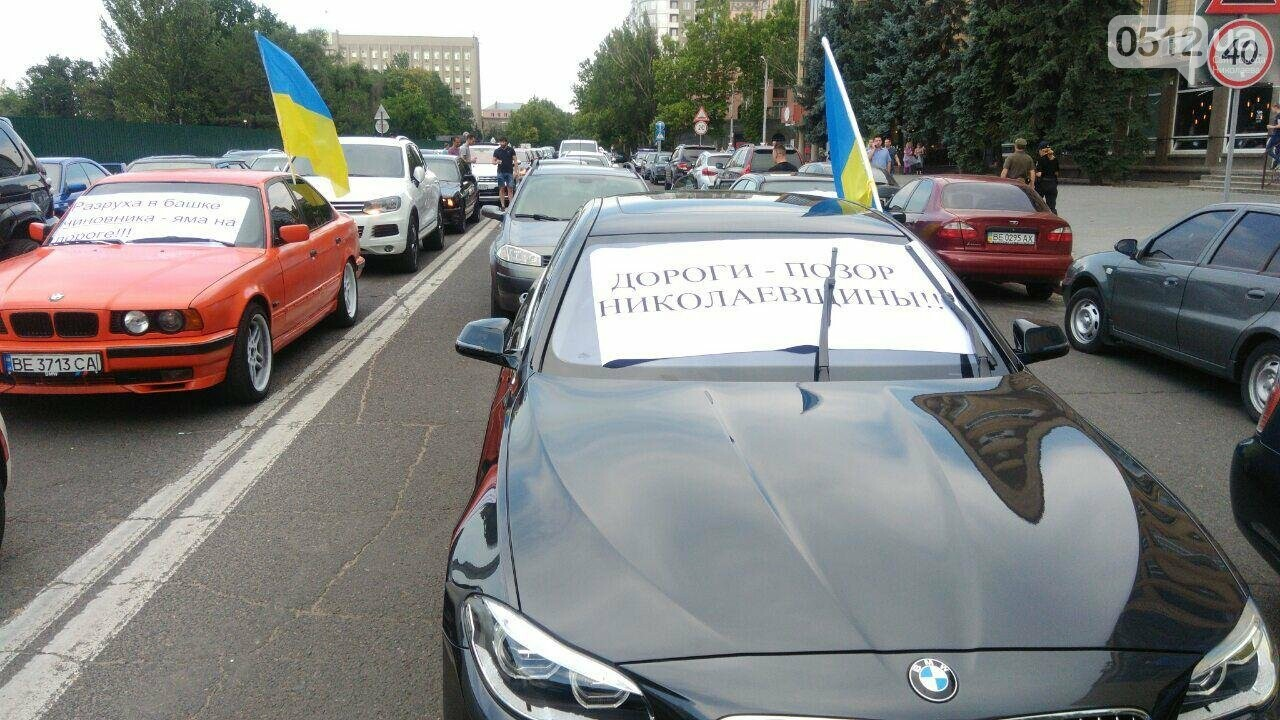 В Николаеве автомобили перекрыли Адмиральскую и требуют отремонтировать дороги, - ФОТО, ВИДЕО, фото-6