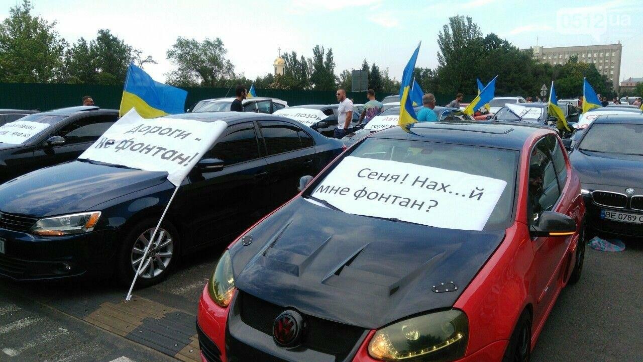 В Николаеве автомобили перекрыли Адмиральскую и требуют отремонтировать дороги, - ФОТО, ВИДЕО, фото-7