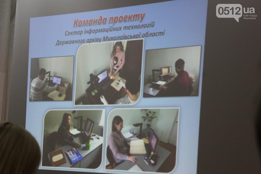 """В Николаеве состоялась акция-презентация """"В кино - без билета"""", - ФОТО, фото-10"""